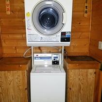 *【洗濯機】長期滞在も安心♪ご自由にご利用下さい。(有料)