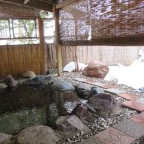 *【冬/温泉】自然に囲まれた露天風呂は格別です!