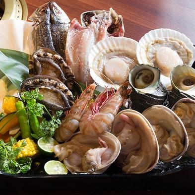 【1泊夕食付き】丸ごと1個アワビ付き!お腹いっぱい海鮮まんぷくセットBBQプラン(朝食なし)