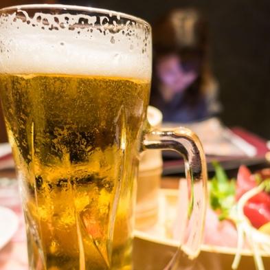 ドリンク飲み放題付き☆浜焼きBBQディナーをワイワイ楽しむ夕食付きプラン(朝食なし)