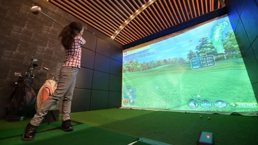【シミュレーションゴルフ】本館・五色の森3Fプレイスポット