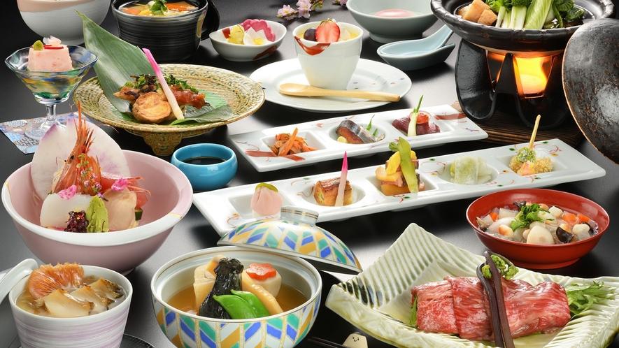 【季節の和会席】季節によって旬の食材を使用した和会席。(一例)