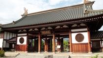 【会津藩校日新館】人材の育成を目的に1803年に建設された会津藩の最高学府でした。