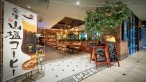 【裏磐梯カフェ】広々とした空間でゆったりとくつろげる裏磐梯カフェです。