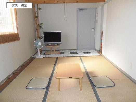 3階ワンフロアー貸切【食事なし】素泊まりプラン(最大18名)。