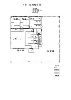 レンタルルーム(2LD)