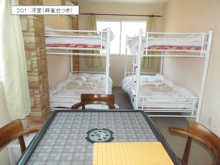 201 洋室C(2〜4人)2段ベッド