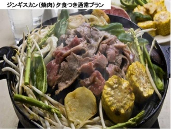 一般夕食メニュー・ジンギスカン鍋(焼肉)
