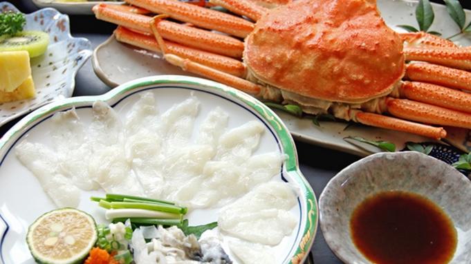 【贅沢コラボ企画】カニ×ふぐ×地魚お造り!!高浜の旬を一度に満喫♪
