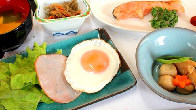 朝もゆったり安心♪一泊朝食付きプラン☆登喜丘荘で爽やかな朝☆彡