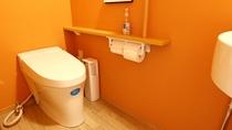 和洋室 トイレ付きのお部屋になっております。