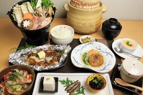 【地元食材盛りだくさん】秋のやどり満喫プラン【おかんのほっこりコース】【添い寝無料】
