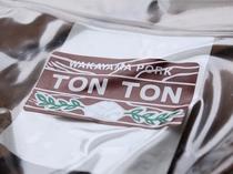 和歌山ポーク「TONTON」さんのソーセージは豚肉だけでなく、スパイスも自家配合というこだわり!