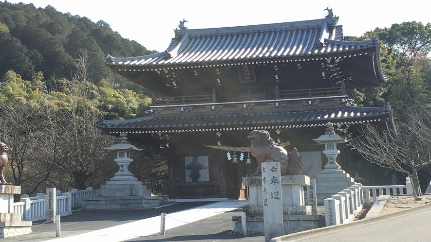 石鎚神社門