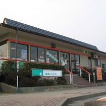 *<内灘町総合公園>レストラン