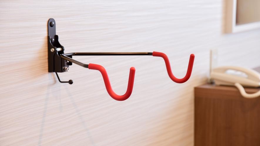 *【客室】自転車掛けの利用の場合はご連絡ください