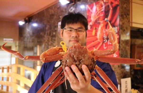 ★県漁連タグ付!!ブランド越前蟹フルコースB(茹で蟹1匹付)プラン♪♪