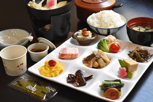 【秋冬旅セール】一泊朝食付きプラン【温泉】