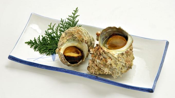 【GO東海】お手軽!!一泊朝食、夕食は当日ご注文♪♪