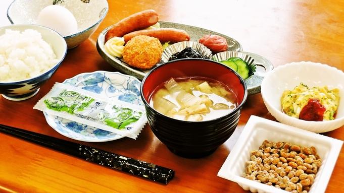 【朝食付】夕食は済ませてチェックイン!翌朝は手作りのやさしい和定食◎(現金特価)