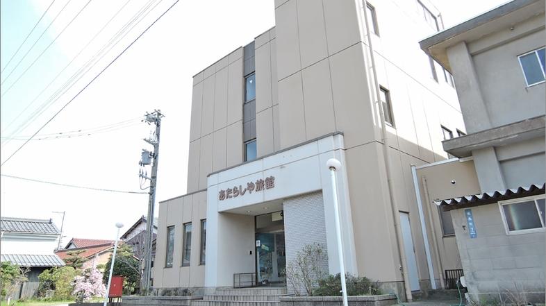 あたらしや旅館 <福井県敦賀市>
