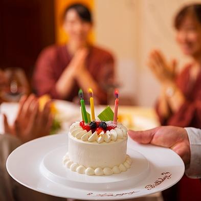 【パティシエ特製ケーキでお祝い/フレンチ&イタリアン】ご希望の方にはドリームキャンドルをプレゼント