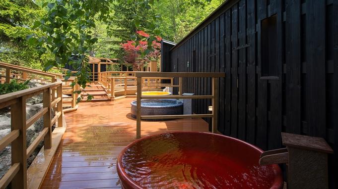【夏秋旅セール】<夏休みのご予約にも>カップルやファミリーで!森に囲まれた大露天風呂と散歩湯を満喫