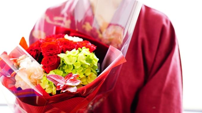 【記念日やプロポーズに/フレンチ&イタリアン】花束&メッセージカードを贈ろう〜思い出に残る一日を