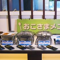 【夕食ブッフェ一例】メニュー紹介に原材料を明記し、安心・安全な料理提供を心がけております。