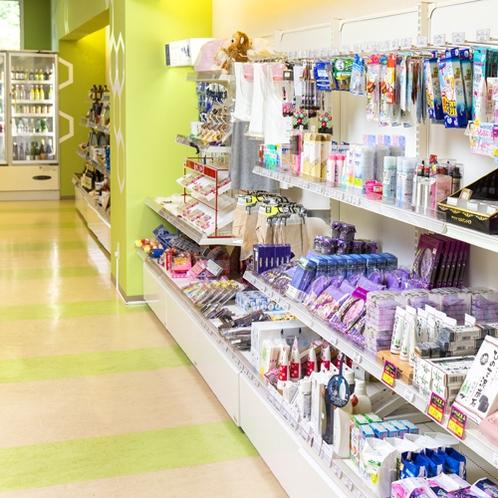 【メイスイマート】忘れ物をしても安心!スキンケア商品や下着なども販売しております。