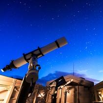 【天文台・満天星】星が綺麗に見える北湯沢でぜひ天体観測を。(別途有料)