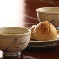お茶菓子~温泉まんじゅう~