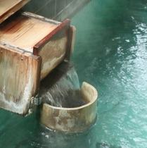 外湯~十王堂の湯~