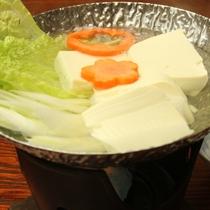 冬料理~湯豆腐~