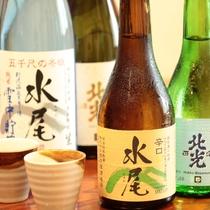 利き酒 地酒2種