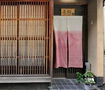 花綴  玄関