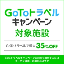 ☆GO-TO☆