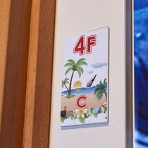 4-C部屋番号