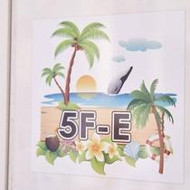5F-E部屋番号