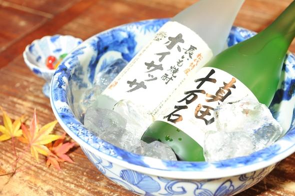 【3大特典付き♪de信州満喫プラン】地酒飲みくらべ×温泉チケット×お土産付き!<素泊まり>