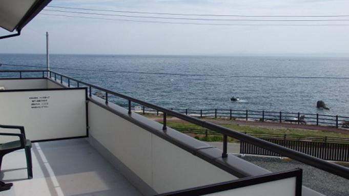 観光拠点に気軽に滞在!2013年新築で快適!お部屋から望む太平洋の絶景を堪能/素泊まり[現金特価]