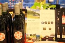 秋保ワイン
