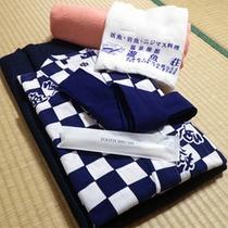 *アメニティ一例/タオル・バスタオル・浴衣・歯磨きセット完備。