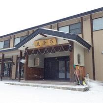 *十和田湖温泉スキー場徒歩5分!冬のレジャー拠点にも便利です。