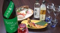 *【夕食一例】その地のお酒と料理をいただく、最高のひとときをお楽しみください。