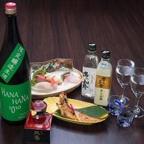 *【夕食一例】当館おすすめの地酒を揃えております。