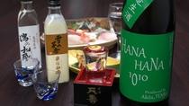 *【夕食一例】鳥海山の麓ならでは、美味しい水で作られた地酒もご用意しております。