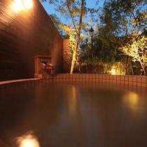 【貸切露天風呂/薩摩の湯】有料:1回45分1500円※霧島観光ホテルとの共同利用となります。