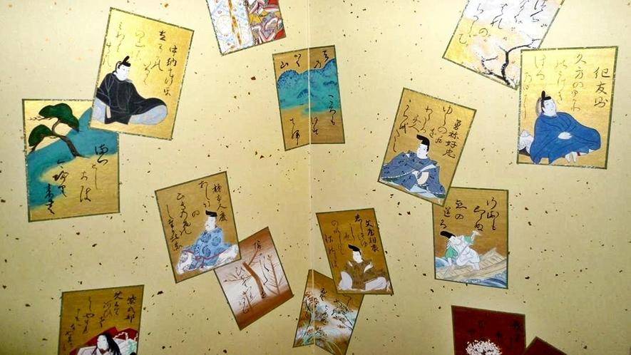 *【女将手作りの屏風】昭和ノスタルジーな町屋風に仕上げました