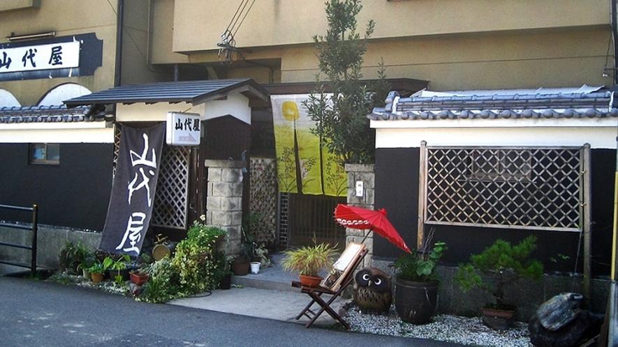 *【外観】料理に自信!西ノ京の隠れ家的オーベルジュです